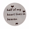 Munt Half Of My Heart Lives In Heaven